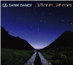 Daishi Dance / Melodies Melodiesの紹介と感想(超超おススメアルバム)DaishiDanceMelodiesMelodies 1