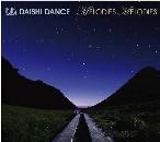 Daishi Dance / Melodies Melodiesの紹介と感想(超超おススメアルバム)DaishiDanceMelodiesMelodies 1