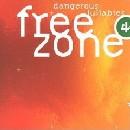 Freezone 4の紹介と感想