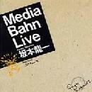 坂本龍一 / Media Bahn Liveの紹介と感想(おススメアルバム)MediaBahnLive 1