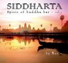 Siddharta 2の紹介と感想(超おススメアルバム)Siddharta2 1