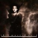 This Mortal Coil / It'll End in Tearsの紹介と感想