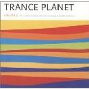 Trance Planet 5の紹介と感想(おススメアルバム)