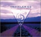 Traveler 3の紹介と感想(おススメアルバム)Traveler03 1