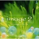 image 2の紹介と感想image2 1