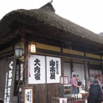 大内宿 山本屋で蕎麦を食す 南会津郡下郷町Fukushima 20121123 151909 150x150