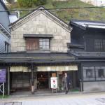 さかい家 小樽にあるアンティークな喫茶店 外観もそうだが、内装もアンティークで宜しいですHokkaidou 20121023 151323 150x150