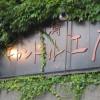 小樽キャンドル工房 キャンドル専門店Hokkaidou 20121023 155739 100x100