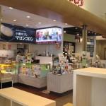 ビッセスイーツ ODORI BISSE(大通ビッセ)Hokkaidou 20121024 122004 150x150