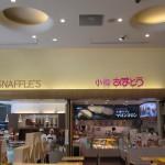 ビッセスイーツ ODORI BISSE(大通ビッセ)Hokkaidou 20121024 124321 150x150