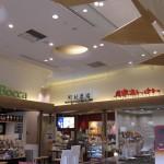 ビッセスイーツ ODORI BISSE(大通ビッセ)Hokkaidou 20121024 124326 150x150