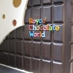 ロイズ チョコレートワールド - 新千歳空港内にある工場(?)と各種スイーツHokkaidou 20121025 154940 150x150