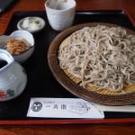 そば切り一兵衛 笠間 常陸秋そばを初めて食べたが、美味しかったIbaraki 20140201 13165433180 150x150
