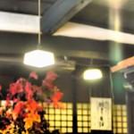 「昔屋」でけんちん蕎麦を食す けんちんそば発祥処のけんちんそばは旨い! 袋田の滝Ibaraki 20141004 12170133180 150x150