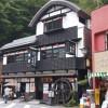 「昔屋」でけんちん蕎麦を食す けんちんそば発祥処のけんちんそばは旨い! 袋田の滝Ibaraki 20141004 12533233180 100x100