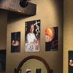 新横浜ラーメン博物館で「支那そばや」「龍上海本店」「こむらさき」を食すKanagawa 20151231 10353533180 150x150