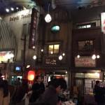新横浜ラーメン博物館で「支那そばや」「龍上海本店」「こむらさき」を食すKanagawa 20151231 11122633180 150x150
