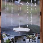 栄太楼で塩原温泉のとて焼きを食すShiobaraonsen 20120916 162313 150x150