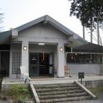 NASU SHOZO CAFEの秋 那須町で人気のカフェTochigi 20111114 105041 150x150