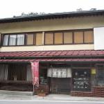 ゑびすや けんちんそばのお店 場所がら期待していなかっただけにちょっと驚きのおいしさだった 湯西川 日光市Tochigi 20120909 140323 150x150