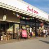 那須ガーデンアウトレット 拡大したよTochigi 20120910 161925 100x100