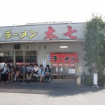 ラーメン太七 佐野ラーメン 青ねぎラーメンを食すTochigi 20120917 125625 150x150