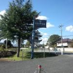 クローバーステーキ HOUSE 那須烏山市Tochigi 20121027 130030 150x150