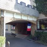 クローバーステーキ HOUSE 那須烏山市Tochigi 20121027 130114 150x150