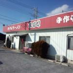 まるQ にんにくラーメンを食す 佐野ラーメンTochigi 20130119 141143 150x150