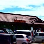 そすいの郷にあるそすい庵の蕎麦が旨い 那須塩原市Tochigi 20130715 114246 150x150