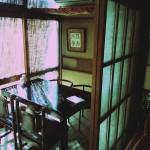 カフェレストラン 仁亭 大田原市Tochigi 20131123 114358000 150x150