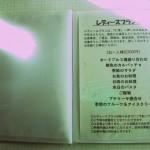 カフェレストラン 仁亭 大田原市Tochigi 20131123 114630000 150x150