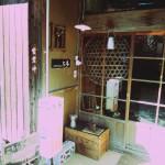 カフェレストラン 仁亭 大田原市Tochigi 20131123 120127000 150x150