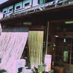 カフェレストラン 仁亭 大田原市Tochigi 20131123 120142000 150x150