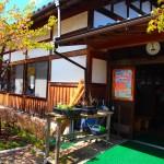 黒羽くらしの館で蕎麦を食べ、ピオーネを買ってTochigi 20140406 115759000 150x150