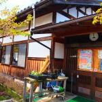 黒羽くらしの館で蕎麦を食べ、ピオーネを買ってTochigi 20140406 115805000 150x150