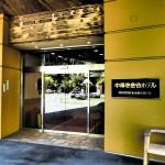 中禅寺金谷ホテル 日光Tochigi 20140601 130437000 150x150