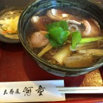 玄蕎麦河童 日光の蕎麦屋Tochigi 20150117 124131 150x150