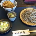 玄蕎麦河童 日光の蕎麦屋Tochigi 20150117 124216 150x150