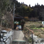 もり食堂のけんちん蕎麦 ここから先は人里を離れた山に入っていきまーす 八溝そば街道 那須烏山市Tochigi 20150222 115508 150x150