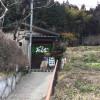 もり食堂のけんちん蕎麦 ここから先は人里を離れた山に入っていきまーす 八溝そば街道 那須烏山市Tochigi 20150222 115515 100x100