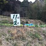 もり食堂のけんちん蕎麦 ここから先は人里を離れた山に入っていきまーす 八溝そば街道 那須烏山市Tochigi 20150222 115516 150x150