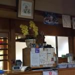 もり食堂のけんちん蕎麦 ここから先は人里を離れた山に入っていきまーす 八溝そば街道 那須烏山市Tochigi 20150222 115808 150x150