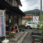 そば処「やしお」栃木県の板室温泉にある蕎麦屋で三種そばを食すTochigi 20150905 120301000 150x150