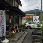 そば処「やしお」栃木県の板室温泉にある蕎麦屋で三種そばを食すTochigi 20150905 120301000 02 150x150