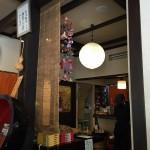 そば処「やしお」栃木県の板室温泉にある蕎麦屋で三種そばを食すTochigi 20150905 121149000 150x150
