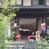 そば処「やしお」栃木県の板室温泉にある蕎麦屋で三種そばを食すTochigi 20150905 125009000 100x100