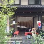 そば処「やしお」栃木県の板室温泉にある蕎麦屋で三種そばを食すTochigi 20150905 125009000 150x150