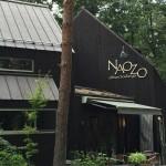 石窯パン NAOZO(ナオゾー)那須で一番有名なパン屋かもTochigi 20150905 130543000 02 150x150
