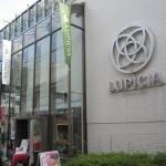 ルピシア 自由が丘本店 お茶のお店Tokyo 20120429 143626 150x150